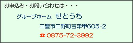 grouphome_fw_28-12-15