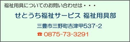 kaigo_youhin_fw_R1.10