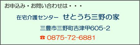 mino_ie_tel_fw_28-12-15