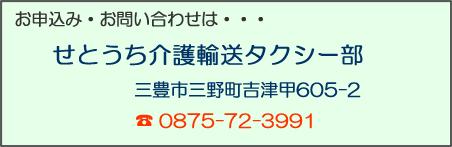 taxi_fw_28-12-15